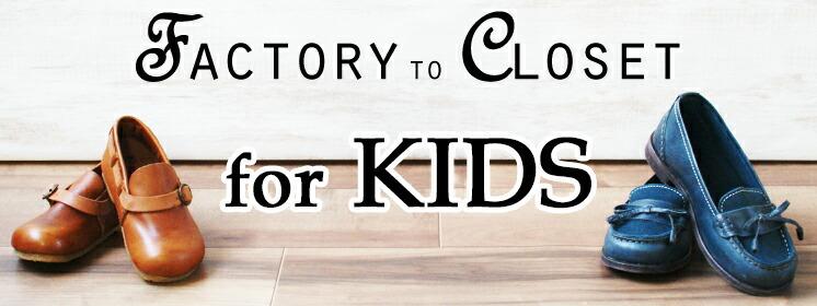 kids_item