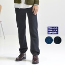 MADE IN USA Walla Walla sports 10.5 oz SWEAT PANTS 10.5 oz. sweatpants 3 colors [△