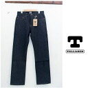 Made in USA terrasson Straight leg Jeans 14.75 oz straight leg jeans 14.75 oz. blue denim