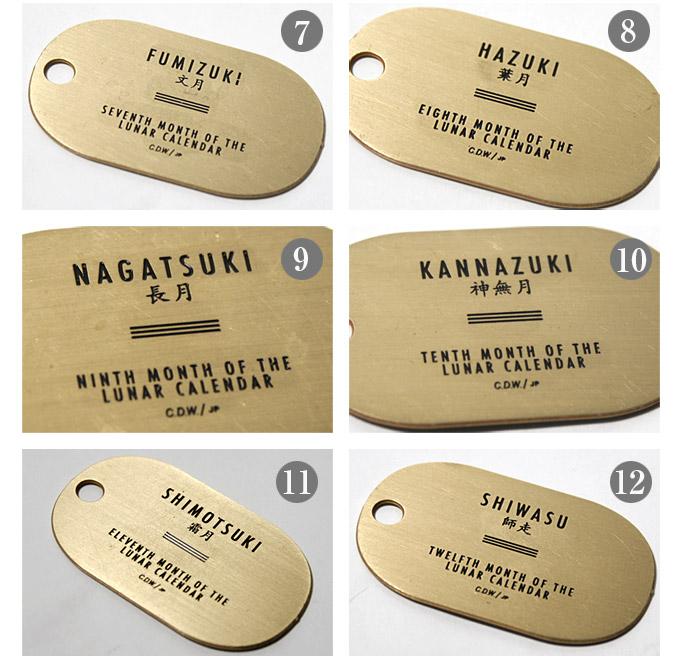 1920 年代 ~ 1930 年货物和专注于细节和一枚戒指,钥匙扣,钱包代码.图片