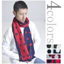 Made in Scotland ギルバートウイ Wilson POLKA DOT MUFFLER polka dot scarf 4 colors