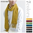 All Fox Ford MUFFLER muffler Donegal Tweed ドネガルツィード Lambswool/Cashimere lambswool / cashmere solid seven colors made in Ireland