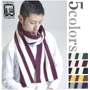 All English tradition school muffler five colors made in Made in England