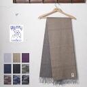 Made in Scotland hilltop ANGORA SCARF muffler 9 colors Angora scarf