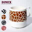 ★20%OFF WINTER SALE MORE! ダイネックス INSULATED CLASSIC MUG CUP 클래식 머그컵 WIDE PRINTED 와이드 인쇄 전 4 색 ▽ △ z10x