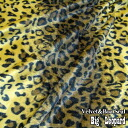 ★ Belvoir seal ★ Leopard pattern large (50 cm units)