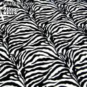 ★ Belvoir seal ★ Zebra (per 50 cm)