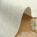 ★ cotton linen canvas ★ hard finishing off-white (per 50 cm)