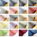 ★ cotton 100%, カラーダンガリー (unit 50 cm)