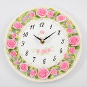 Pink Rose wall clocks
