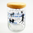 Bargain NEKO the cat to your wood lid canisters (music)