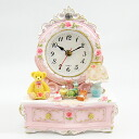 Moon bear clock (Pink)