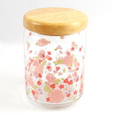 Nouvel f rule wood lid canisters (Pink)