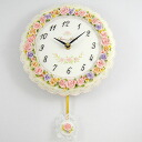 Petit Rose pendulum clock