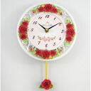 Rose round shape pendulum clock