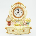 Dresser table clock (Beige)