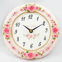 Lovely rose wall clocks