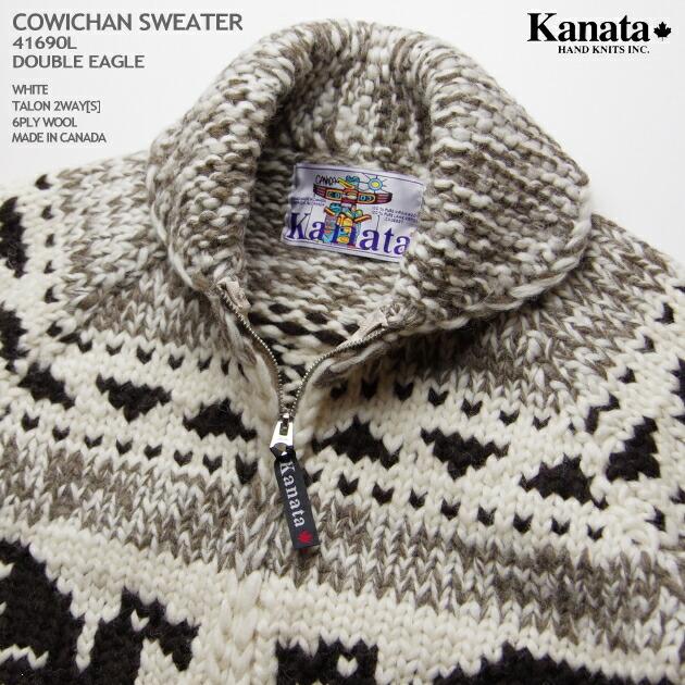 カナタ/ダブル・イーグル・セーター
