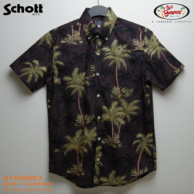 ショット(SCHOTT)SCH3155023|ショット別注デザイン PALM TREE(パーム・ツリー)ブラウン