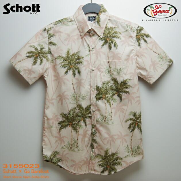ショット(SCHOTT)SCH3155023|ショット別注デザイン PALM TREE(パーム・ツリー)サンド