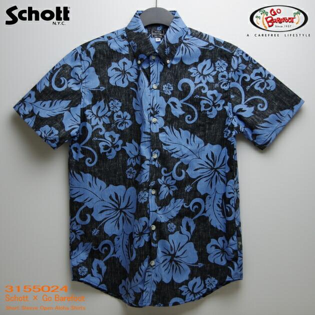 ショット(SCHOTT)SCH3155024|ショット別注デザイン HIBISCUS(ハイビスカス)ブラック/ブルー