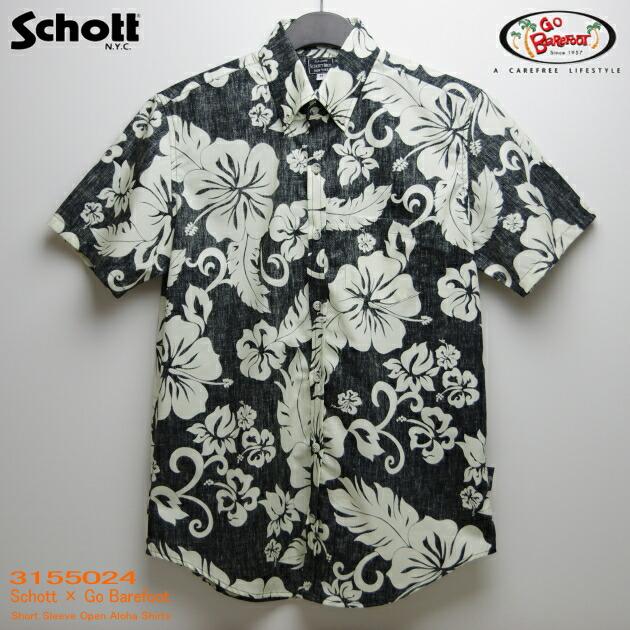 ショット(SCHOTT)SCH3155024|ショット別注デザイン HIBISCUS(ハイビスカス)ブラック/サンド