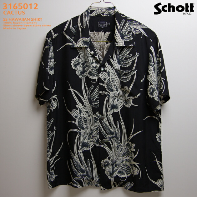 ショット(SCHOTT)SCH3165012|CACTUS(カクタス)|ブラック/ベージュ