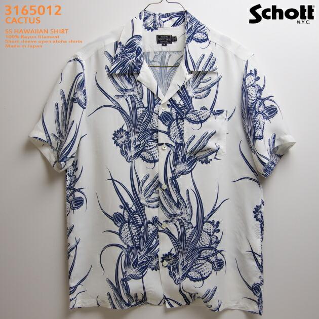 ショット(SCHOTT)SCH3165012|CACTUS(カクタス)|ホワイト/ネイビー