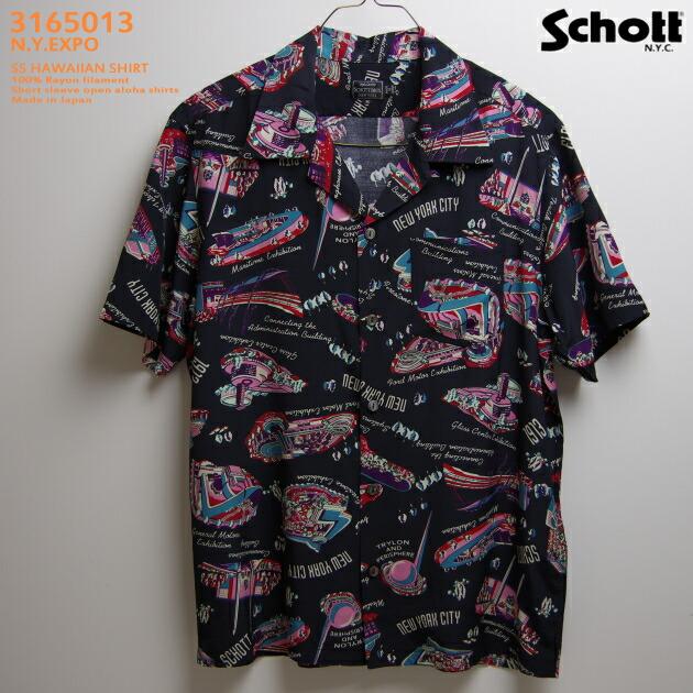 ショット(SCHOTT)SCH3165013|N.Y.EXPO(ニューヨークエクスポ)|ブラック