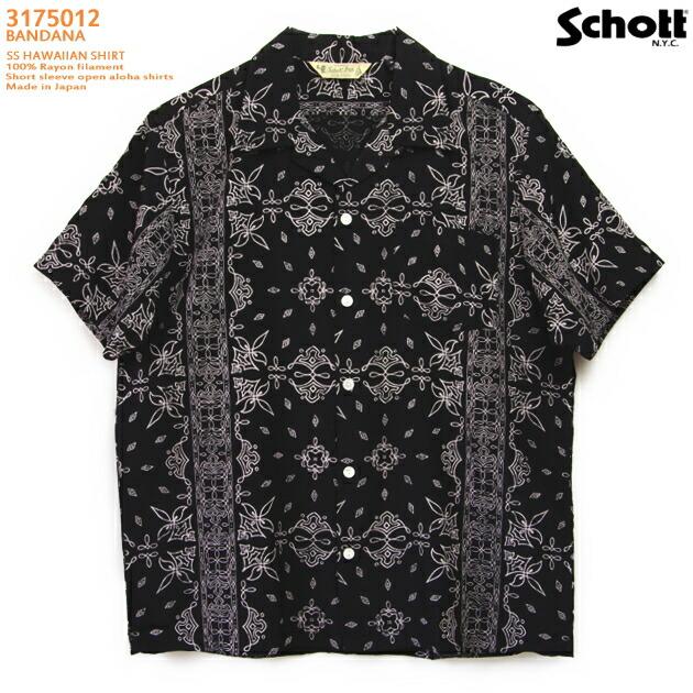 アロハシャツ|ショット(SCHOTT)SCH3175013|BANDANA(バンダナ)|ブラック