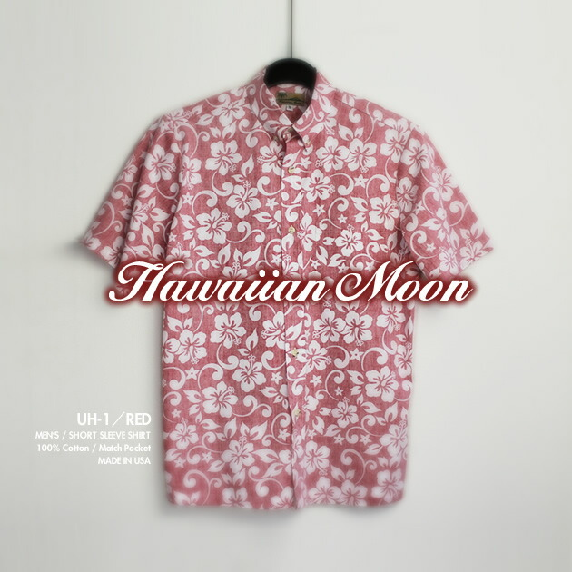 ハワイアンムーン(HAWAIIAN MOON)