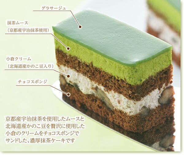 こだわるペアセットケーキ(いちご&宇治抹茶)