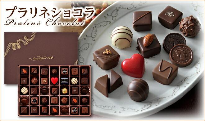 楽天市場】【チョコレート ギフ...