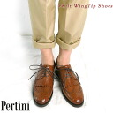 (Pertini) Decorated Pertini #Kilt WingTip Shoes キルトウィング shoes wing tip or Medallion that products キルトウィング chip