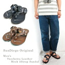 (San Diego original) San Diego Original #M5185 men's ヴァチェッタレザー mesh 3 strap sandals and rubber-soled shoes Italy leather '! ≫