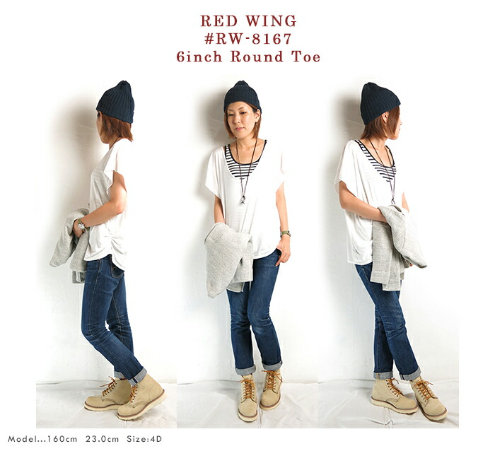RED WING,��åɥ�����,#RW-8167,6������饦��ɥȥ�,����ɥ�������,�ۡ�������,��ǥ�����,��ǥ�����,C.POINT
