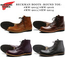 REDWING «Red Wing» Beckman boots round toe #RW-9013 #RW-9016 #RW-9011 #RW-9014 D wise made in USA