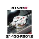 Img21430-rs012