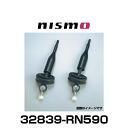 Img32839-rn590