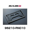 Img96210-rn010