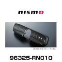 Img96325-rn010