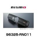 Img96325-rn011