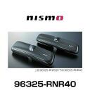 Img96325-rn040