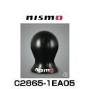 Imgc2865-1ea05
