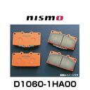 Imgd1060-1ha00