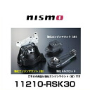 Img11210-rsk30