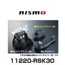 Img11220-rsk30
