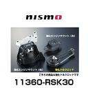 Img11360-rsk30