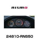 Img24810-rns50