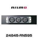 Img24845-rn595